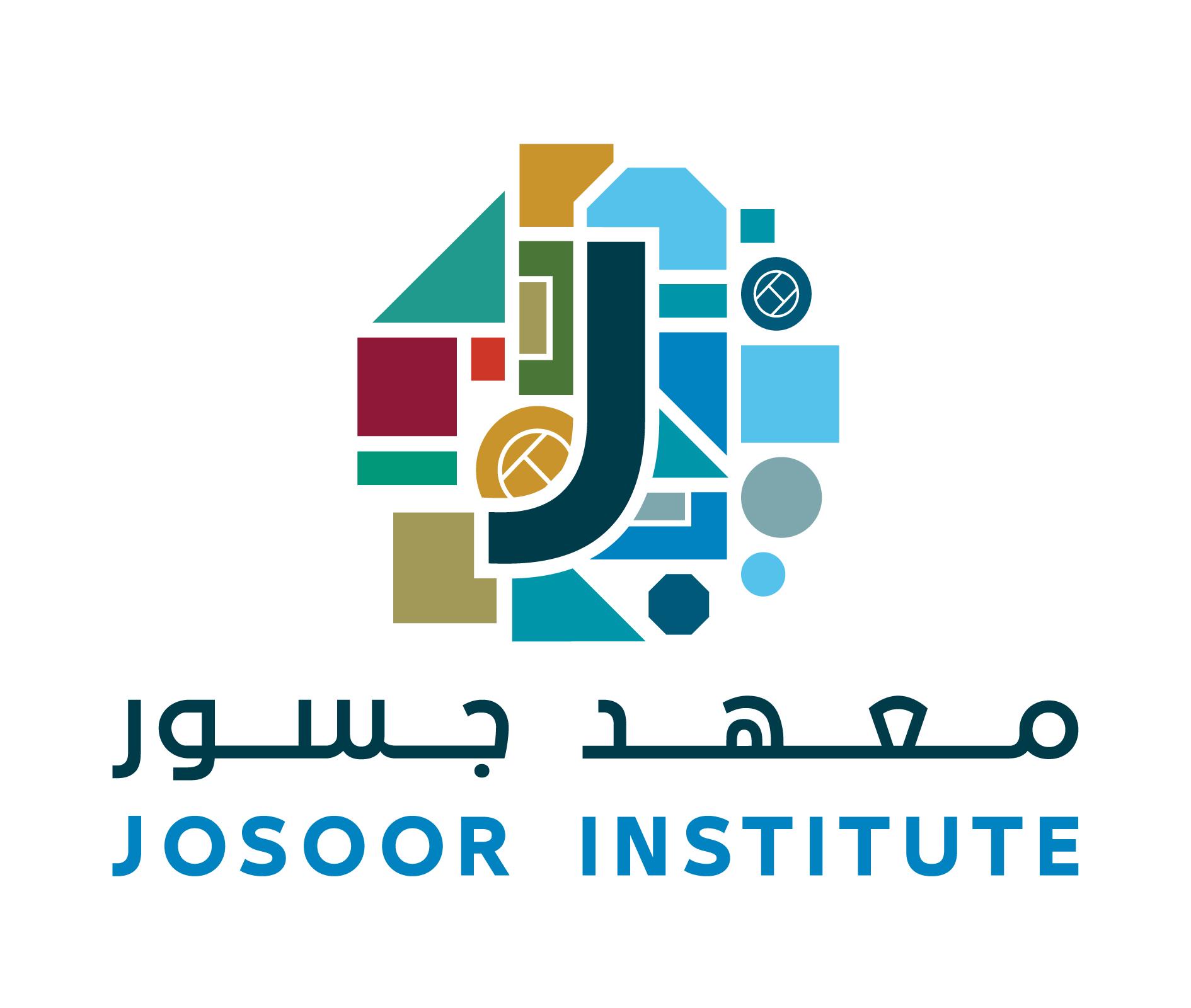 JI-logo-V-RGB
